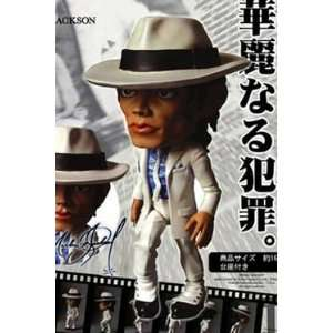 Michael Jackson Final Figure   Smooth Criminal Toys & Games