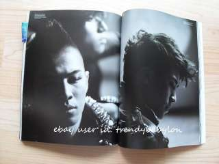Dazed & Confused Korea July 2011 Kpop BigBang Big Bang Daesung