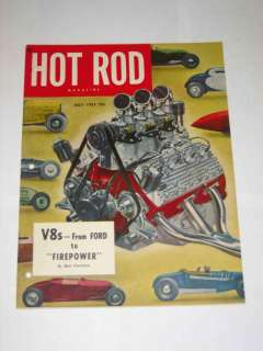 Vintage Hot Rod Magazine July 1951