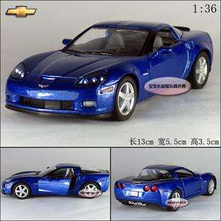 New 136 Chevrolet 2007 CORVETTE Z06 Alloy Diecast Model Car Blue B386