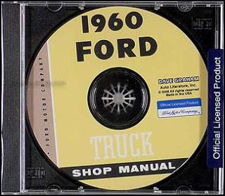 1960 Ford Pickup and Truck CD ROM Repair Shop Manual F100 F250 F350