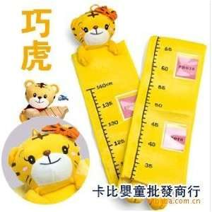 new baby multi purpose tiger toy   measure me   baby toy