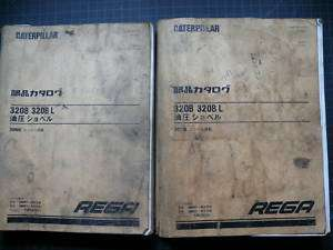 CAT Caterpillar 320B L Excavator Parts Manual Book REGA